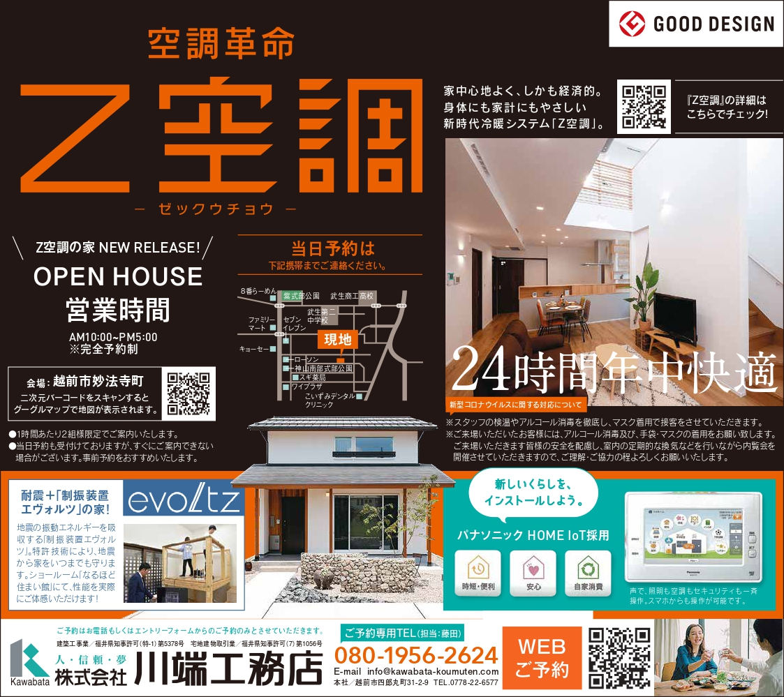 OPEN HOUSE_pages-to-jpg-0003